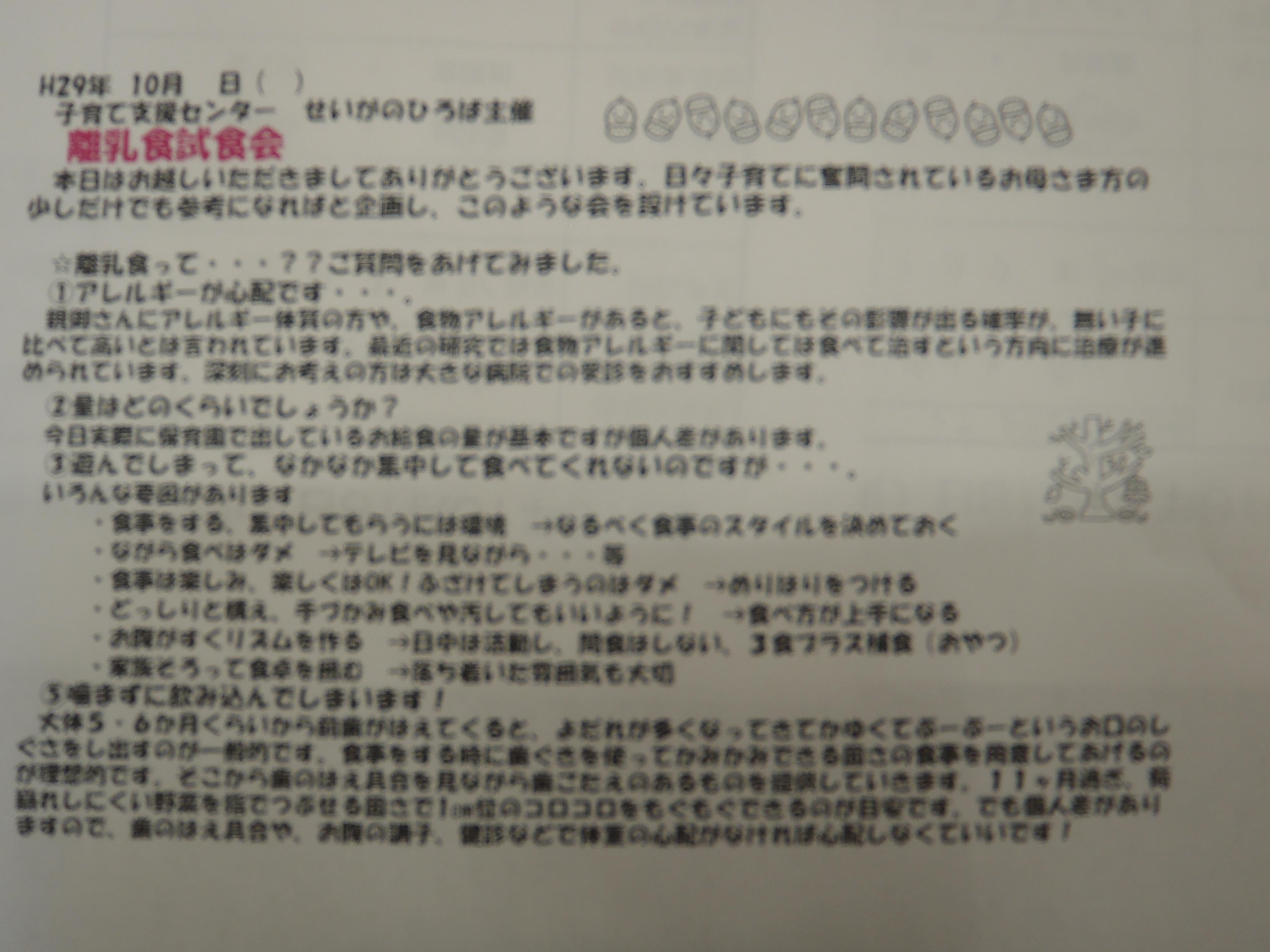 ファイル 379-5.jpg